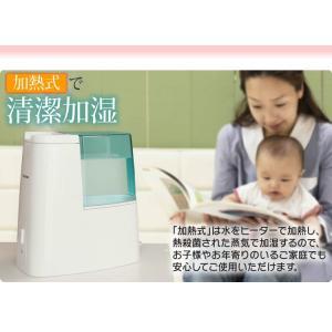 加湿器 アロマ 卓上 おしゃれ 小型 コンパクト 加熱式加湿器 加湿機 オフィス 一人暮らし 家庭 潤い SHM-260D アイリスオーヤマ(あすつく)|joylight|02