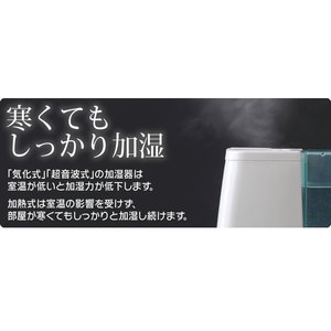 加湿器 アロマ 卓上 おしゃれ 小型 コンパクト 加熱式加湿器 加湿機 オフィス 一人暮らし 家庭 潤い SHM-260D アイリスオーヤマ(あすつく)|joylight|03