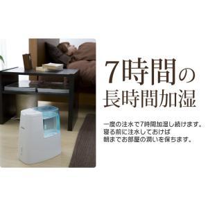 加湿器 アロマ 卓上 おしゃれ 小型 コンパクト 加熱式加湿器 加湿機 オフィス 一人暮らし 家庭 潤い SHM-260D アイリスオーヤマ(あすつく)|joylight|04