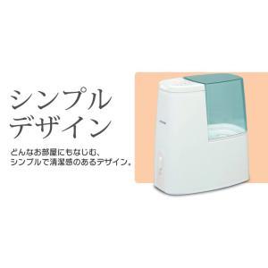 加湿器 アロマ 卓上 おしゃれ 小型 コンパクト 加熱式加湿器 加湿機 オフィス 一人暮らし 家庭 潤い SHM-260D アイリスオーヤマ(あすつく)|joylight|05