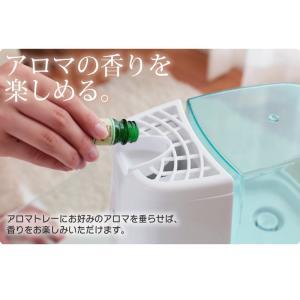 加湿器 アロマ 卓上 おしゃれ 小型 コンパクト 加熱式加湿器 加湿機 オフィス 一人暮らし 家庭 潤い SHM-260D アイリスオーヤマ(あすつく)|joylight|07