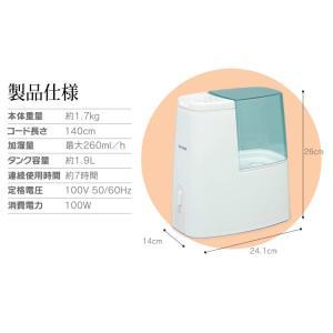 加湿器 アロマ 卓上 おしゃれ 小型 コンパクト 加熱式加湿器 加湿機 オフィス 一人暮らし 家庭 潤い SHM-260D アイリスオーヤマ(あすつく)|joylight|09