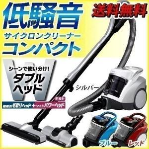 掃除機 人気 サイクロンクリーナー KIC-C100MK 低騒音 アイリスオーヤマ 人気|joylight
