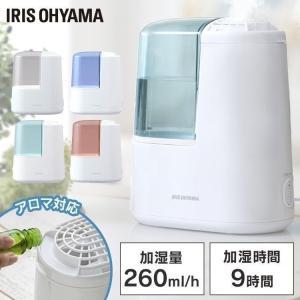 加湿器 おしゃれ 加熱式 シンプル 加熱式加湿器260D SHM-260R1 全4色 アイリスオーヤマ|joylight