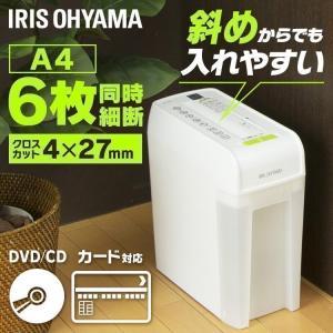シュレッダー 電動 家庭用 P6HC アイリスオーヤマ|joylight