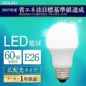 LED電球 E26 広配光 60形相当 LDA7N-G-6T6-E LDA7L-G-6T6-E 昼白色 電球色 アイリスオーヤマ joylight