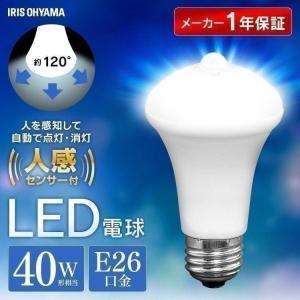 LED電球 人感センサー付 E26 40形相当  LDR6N-H-SE25 LDR6L-H-SE25 昼白色 電球色 アイリスオーヤマ joylight