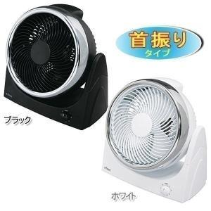 扇風機 サーキュレーター EAC-2K 人気 アイリスオーヤマ|joylight