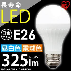 (在庫処分)LED電球 E26 30W形相当 照明器具 天井 LDA5N-H-V18・LDA5L-H-V18 アイリスオーヤマ (あすつく)|joylight