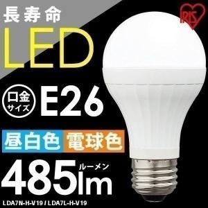 LED電球  E26 40W形相当 照明器具 天井 LDA7N-H-V19・LDA7L-H-V19 アイリスオーヤマ(アウトレット) 一人暮らし おしゃれ 新生活|joylight