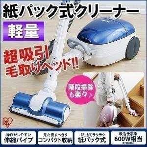 掃除機 紙パッククリーナーIC-B100K-A アイリスオーヤマ