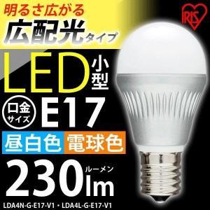 (在庫処分)LED電球 E17 25W相当 広配光 昼白色 電球色 照明器具 天井 アイリスオーヤマ (あすつく)|joylight