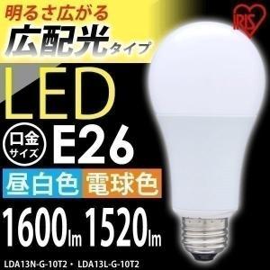 トップランナー制度対応、2017年度省エネ法目標基準値達成のLED電球です。 白熱電球のように全方向...