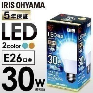LED電球 E26 30W 電球 LED 省エネ 節電 広配光 メーカー5年保証 アイリスオーヤマ LDA3N-G-3T4 LDA3L-G-3T4 (AS)|joylight