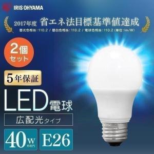 LED電球 E26 40W 2個セット電球 LED 省エネ 節電 広配光 メーカー5年保証 アイリスオーヤマ付 LDA4D-G-4T4・LDA4N-G-4T4・LDA5L-G-4T4 (AS)|joylight