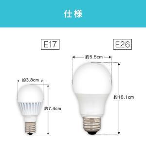LED電球 E26 広配60W 広配光 2個セット アイリスオーヤマ 昼光色 昼白色 電球色 LDA7D-G-6T62P LDA7N-G-6T62P LDA7L-G-6T62P(あすつく)|joylight|11