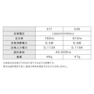 LED電球 E26 広配60W 広配光 2個セット アイリスオーヤマ 昼光色 昼白色 電球色 LDA7D-G-6T62P LDA7N-G-6T62P LDA7L-G-6T62P(あすつく)|joylight|12