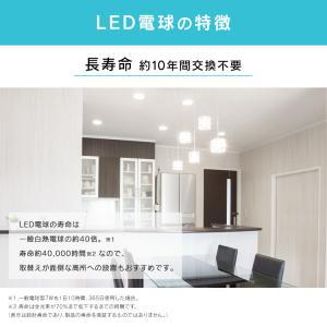 LED電球 E26 広配60W 広配光 2個セット アイリスオーヤマ 昼光色 昼白色 電球色 LDA7D-G-6T62P LDA7N-G-6T62P LDA7L-G-6T62P(あすつく)|joylight|07