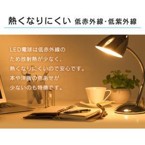 LED電球 E26 広配60W 広配光 2個セット アイリスオーヤマ 昼光色 昼白色 電球色 LDA7D-G-6T62P LDA7N-G-6T62P LDA7L-G-6T62P(あすつく)|joylight|09