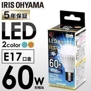 LED電球 E17 広配光 小型 省エネ 節電 ミニクリプトン アイリスオーヤマ (AS)|joylight