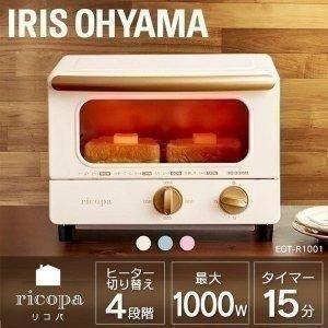 オーブントースター おしゃれ レトロ 本体 新品 コンパクト 2枚 ricopa EOT-R1001 アイリスオーヤマ (AS)|joylight