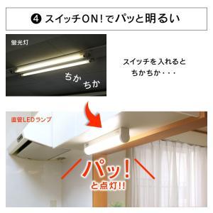 LED蛍光灯 20形 グロー対応 工事不要 取付簡単 led 省エネ 節電 蛍光灯 LED 直管 LEDランプ LED直管ランプ 昼光色 昼白色 アイリスオーヤマ|joylight|06