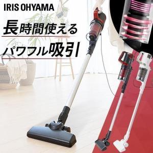 掃除機 サイクロン 吸引力 アイリスオーヤマ 軽量 軽い スティッククリーナー クリーナー 掃除 一...