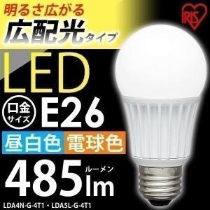 LED電球 E26 40W形相当 広配光タイプ 照明器具 天...