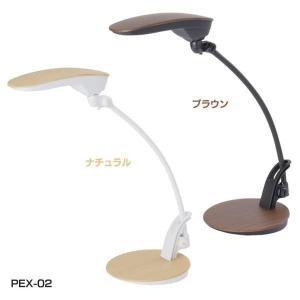 LEDデスクライト PETIT EXARM NOEL PEX-02 スワン電器