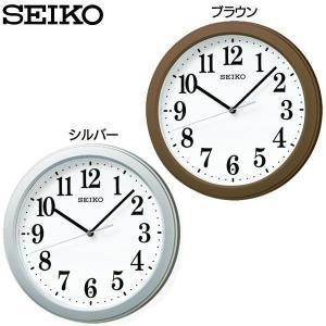 セイコー 電波掛時計 KX379B・KX379S...