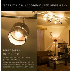 シーリングライト おしゃれ リビング 4灯 シーリング モダン ダイニング 寝室 リモコン付 天井 照明 器具 間接照明 (在庫処分) 一人暮らし おしゃれ 新生活|joylight|02