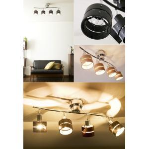 シーリングライト おしゃれ リビング 4灯 シーリング モダン ダイニング 寝室 リモコン付 天井 照明 器具 間接照明 (在庫処分) 一人暮らし おしゃれ 新生活|joylight|14