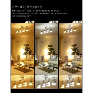 シーリングライト おしゃれ リビング 4灯 シーリング モダン ダイニング 寝室 リモコン付 天井 照明 器具 間接照明 (在庫処分) 一人暮らし おしゃれ 新生活|joylight|15
