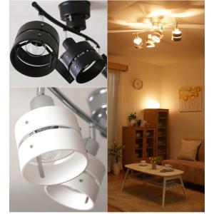 シーリングライト おしゃれ リビング 4灯 シーリング モダン ダイニング 寝室 リモコン付 天井 照明 器具 間接照明 (在庫処分) 一人暮らし おしゃれ 新生活|joylight|05