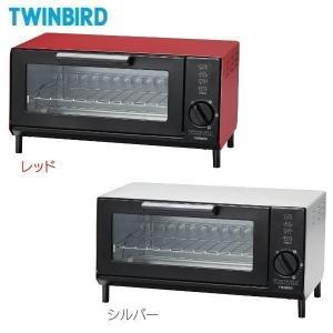 ツインバードオーブントースター TS-4034R レッド|joylight