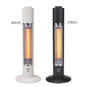 (在庫処分) ストーブ 電気ストーブ AEH-G410N-W・T アラジン|joylight