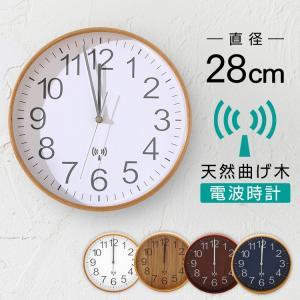 掛け時計 電波 プライウッド電波掛時計 28c...の詳細画像1