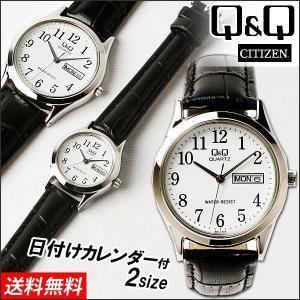 (在庫処分)腕時計 シチズン メンズ レディース CITIZEN 日付けカレンダー付き腕時計 Q&a...