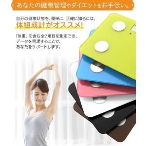 体重計 体脂肪 体組成計 デジタル 体組織計 FEF-F18 健康管理|joylight|03