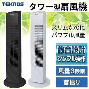 扇風機 タワーファン 首ふり TEKNOS  スリムタワー ...