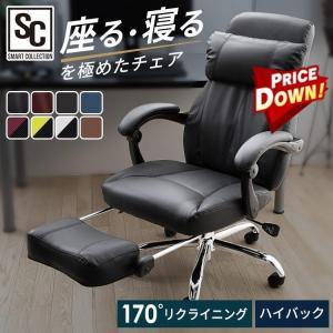 椅子 事務用椅子 オフィス パソコンチェア 170°リクライニング ハイバック