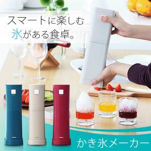 (在庫処分)かき氷メーカー かき氷器 アイスブロック PR-...