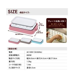 ホットプレート 焼肉 アイリスオーヤマ おしゃれ たこ焼き器 2WAY セラミック たこ焼きプレート 白いホットプレート ホワイト PHP-C24W-P|joylight|12