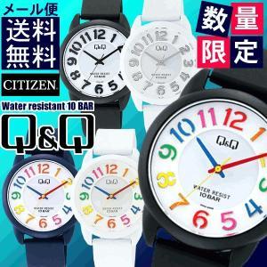 (在庫処分)数量限定 腕時計 シチズン カラーウォッチ 防水...