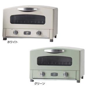 アラジン グラファイトトースター パン 焼く AET-GS13N アラジン|joylight