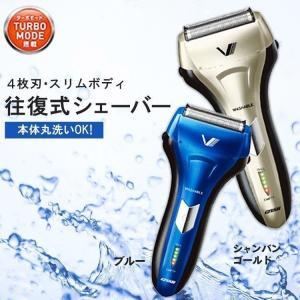 4枚刃 ひげ ヒゲ 髭剃り 往復式シェーバー IZF-V56-N|joylight