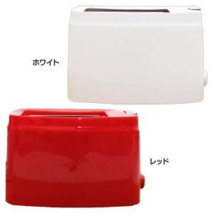 ポップアップトースター パン トースト 朝食 HTG-P218WH HTG-P218 HIRO (D) joylight