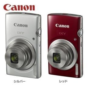 デジタルカメラ IXY200 キヤノン (D)|joylight