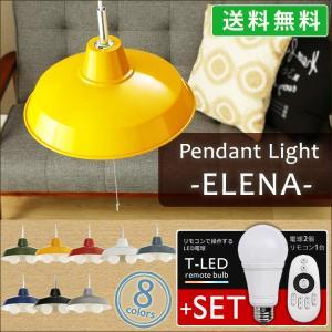 照明 おしゃれ シーリングライト ダイニング ペンダントライト 2灯 ランプ 間接照明 リモコン付LED電球2個セット|joylight
