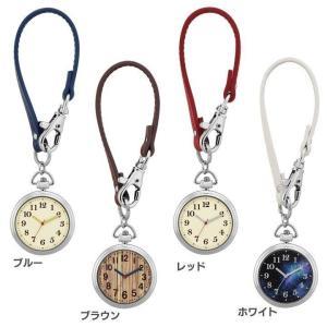 腕時計 革ストラップキーウォッチ AP1341-BL サン・フレイム (B)|joylight
